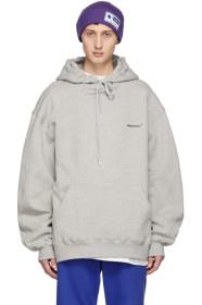 Grey Basic Hoodie