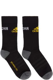 고샤 루브친스키 Gosha Rubchinskiy Black adidas Originals Edition Socks