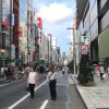A student studying abroad with UC San Diego Global Seminars / UCSD: Tokyo - Modern Japan