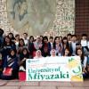 A student studying abroad with Indiana University - Purdue University Fort Wayne / IPFW: Miyazaki - Study Abroad at the University of Miyazaki