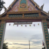 A student studying abroad with CIEE: Khon Kaen - Development and Globalization in Thailand