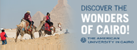 Study Abroad in Egypt at the American University in Cairo
