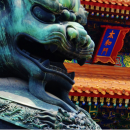 Study Abroad Reviews for UConn: Beijing - Environment and Natural Resources of China - Summer Program