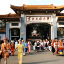 Study Abroad Reviews for Yunnan University of Nationalities / YUN: Kunming - Direct Enrollment & Exchange