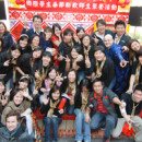 Study Abroad Reviews for National Taiwan Normal University: Taipei - Direct Enrollment & Exchange