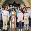 Study Abroad Reviews for Gakushuin University: Tokyo - Direct Enrollment & Exchange