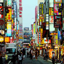 Study Abroad Reviews for UC San Diego Global Seminars / UCSD: Tokyo - Modern Japan