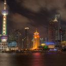 Study Abroad Reviews for CIEE: Shanghai - Summer Internship
