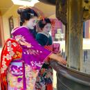 Study Abroad Reviews for University of Northern Iowa: Semester at Osaka, Japan (KG)