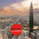 Study Abroad Reviews for CRCC Asia: Internship Program in Shenzhen