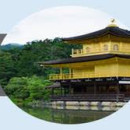 Study Abroad Reviews for CUNY - College of Staten Island: Japanese Language and Culture at Ritsumeikan Asia Pacific University in Beppu, Japan
