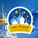Study Abroad Reviews for Learn Russian in the EU: Virtual Study Abroad - Selected Academic Courses in the Russian Language and Culture
