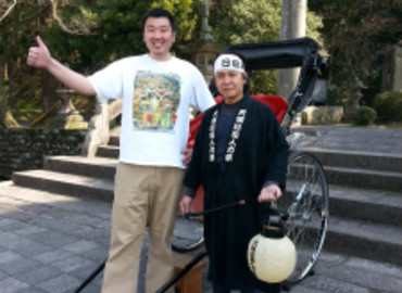 Study Abroad Reviews for Wakuwaku Japanese Language and Culture School: Hita - Direct Enrollment