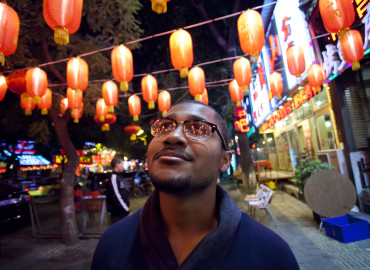 Study Abroad Reviews for Loyola University Chicago: Beijing - The Beijing Center