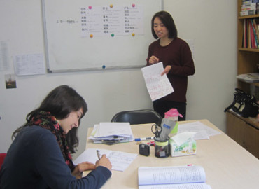 Study Abroad Reviews for The Inter-University Program (IUP): Beijing - Chinese Language Studies