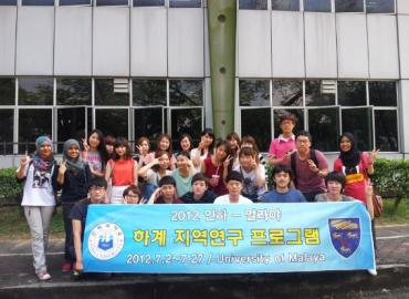 Study Abroad Reviews for Inha University: Incheon - Direct Enrollment & Exchange