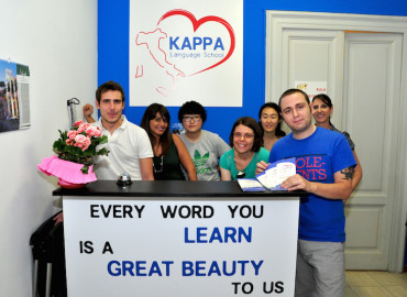 Study Abroad Reviews for Kappa Language School: Italian Language Courses