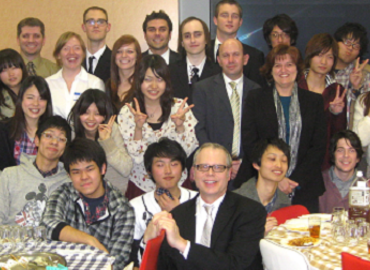 Study Abroad Reviews for Auburn University at Montgomery / AUM: Japan - Innovation and Culture Faculty-led Program