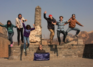 Study Abroad Reviews for Middlebury Schools Abroad: Middlebury in Beijing