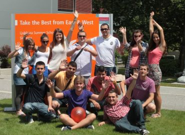 Study Abroad Reviews for University of Ljubljana: Ljubljana - Summer Programmes in Ljubljana