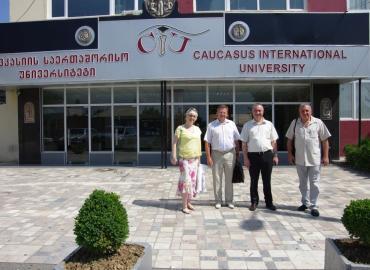 Study Abroad Reviews for Caucasus University: Tbilisi - Direct Enrollment & Exchange