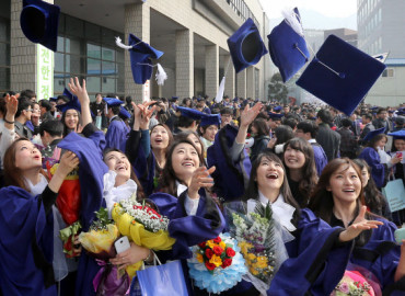 Study Abroad Reviews for Seoul National University: Seoul - Direct Enrollment & Exchange