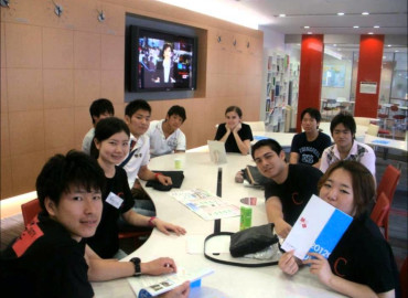Study Abroad Reviews for Chukyo University: Nagoya - Direct Enrollment & Exchange