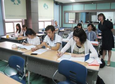 Study Abroad Reviews for Gyeongsang National University: Jinju - Direct Enrollment & Exchange