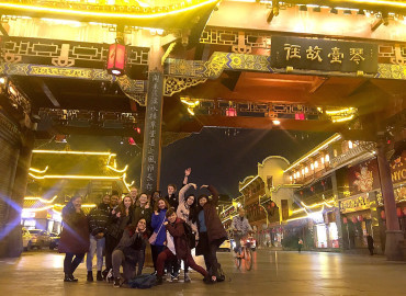 Study Abroad Reviews for G-MEO: Chengdu - American Center for Study Abroad