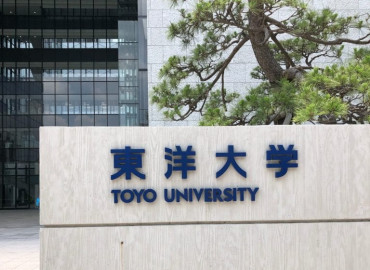 Study Abroad Reviews for CISabroad (Center for International Studies): Semester in Japan – Toyo University