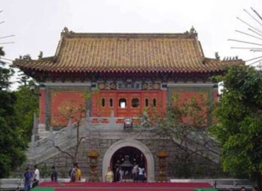 Study Abroad Reviews for Southern Illinois University - Edwardsville (SIUE): Traveling - Business Program to China