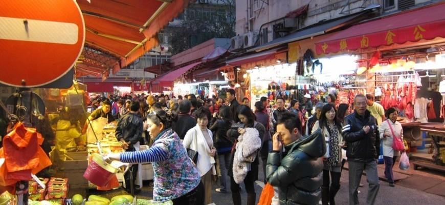 University of Hong Kong | Study Abroad & Global Engagement