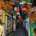Photo of KCP International Japanese Language School: Tokyo - Intensive Japanese Language Immersion