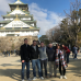 Photo of Quinnipiac University: Doing business in Japan, Hosted by the Asia Institute