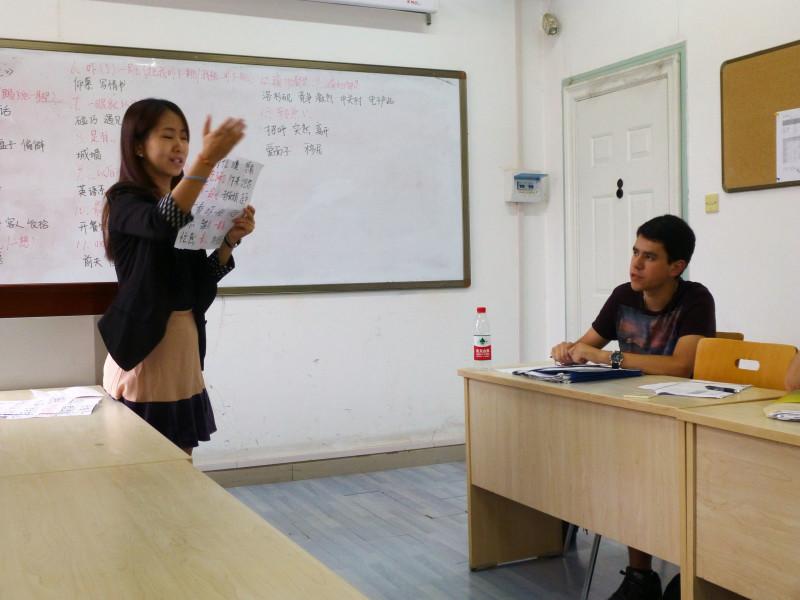 Duke University: Beijing - Duke in China Summer Program