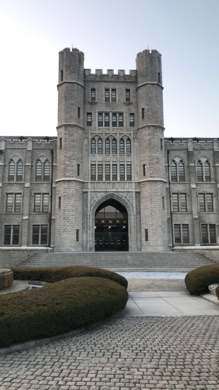 The Education Abroad Network (TEAN): Seoul - Korea University
