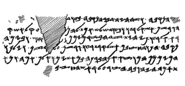 Siloam Inscription Drawn
