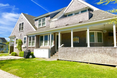 Saltaire - An exquisite vacation home in the premier Brant Point neighborho