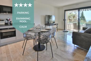 KIKILOUE ☀️ 3p moderne, terrasse & vue mer dans résidence avec piscine ☀️