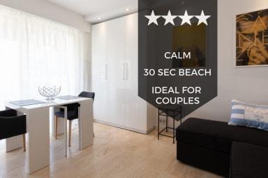 KIKILOUE ❤ 30sec des plages ! ❤ Joli studio avec terrasse au Palm Beach