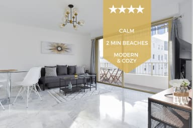 KIKILOUE ❤️ Cannes' Palm Beach, 2-mi walk to the beaches, with terrace ❤️