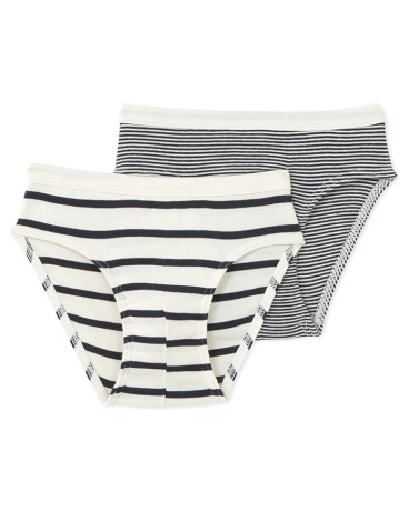 Pack of 2 boy's striped briefs