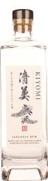 Kiyomi Japanese Rum 70cl
