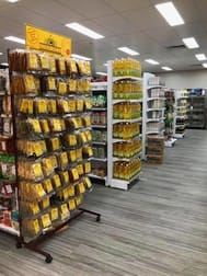 Retail  business for sale in Pinjarra - Image 1