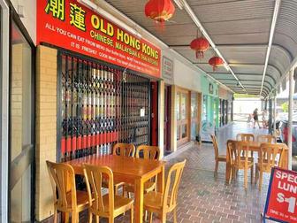 9/23-29 Price Street Nerang QLD 4211 - Image 3