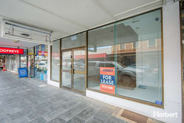 12 COMMERCIAL STREET WEST Mount Gambier SA 5290 - Image 1
