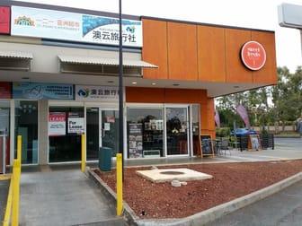 663 Beenleigh Road Sunnybank Hills QLD 4109 - Image 3