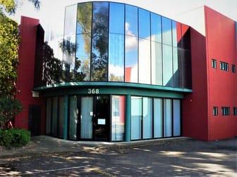 368 Beatty Road Archerfield QLD 4108 - Image 1