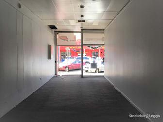 130b Sanger Street Corowa NSW 2646 - Image 3