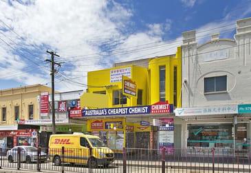 Office/251 Liverpool Road Ashfield NSW 2131 - Image 1